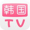 韩国TV-最新热门韩剧tv