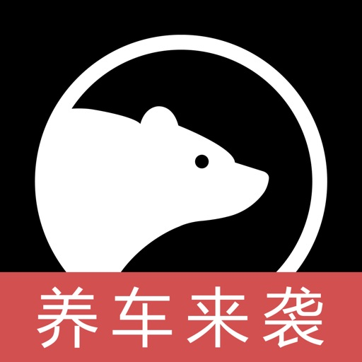 贝极圈app icon图