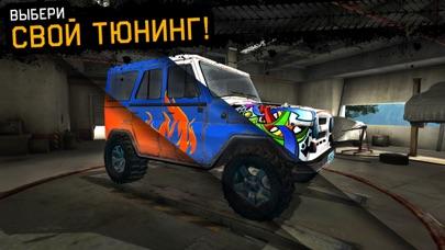 World of SUVs: Online Скриншоты7