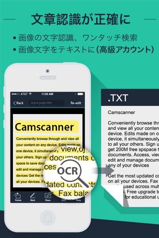 CamScanner + screenshot 3