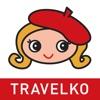 トラベルコ-ホテル・温泉旅館宿泊、航空券予約(国内海外旅行)