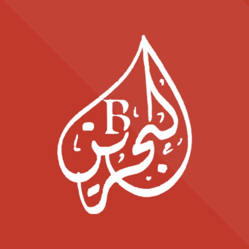 شركة البحرين للسيارات