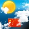 Wetter für China