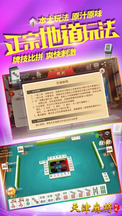 屏幕截图 iPhone / iPod