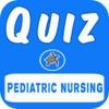 小兒護理測驗