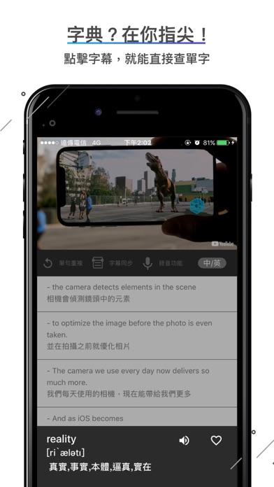 iPhone 螢幕快照 2