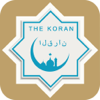 Muslim - Pray time and Quran Wiki