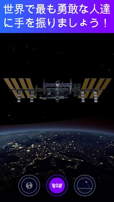 Satellite Tracker - 人... screenshot1