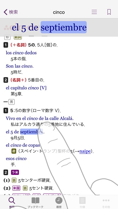 http://is1.mzstatic.com/image/thumb/Purple128/v4/9f/a9/b0/9fa9b058-4589-137f-3ab7-f6a4b5605dc9/source/392x696bb.jpg