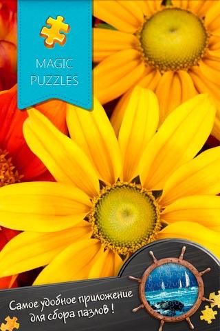 Magic Jigsaw Puzzles screenshot 1