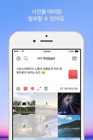 MyToday - Diary screenshot 2
