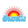 Eenadu News Official app