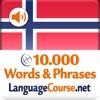 Impara Parole in Norvegese