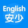 安少英语—小学英语点读机