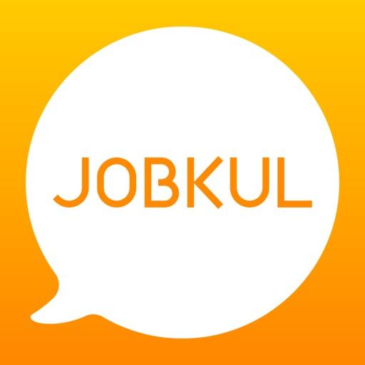ジョブクル転職 - 正社員求人情報を検索してくれる転職アプリ