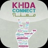 KHDA - Connect