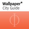 Singapore: Wallpaper* City Guide