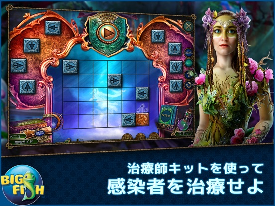 http://is1.mzstatic.com/image/thumb/Purple128/v4/a9/2c/04/a92c04d1-9287-028e-4721-8b1c636c1a41/source/552x414bb.jpg