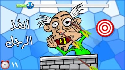 لعبة اختبار الحماقةلقطة شاشة2