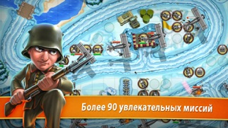 Солдатики - TD стратегия Скриншоты5