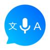 Speak Now: Language Translator