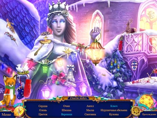 Рождественские истории. принц Скриншоты9