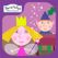 Ben and Holly's Little Kingdom - Magic School