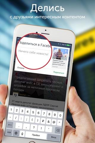 Anews.com screenshot 4