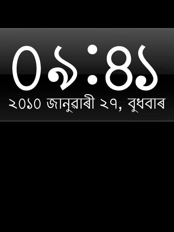 Big Clock HD Скриншоты10