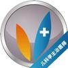 南京风尚信息科技有限公司 - 儿科学主治医师医考宝典  artwork