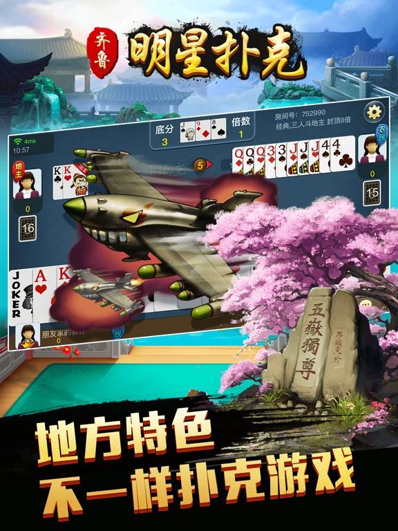http://is1.mzstatic.com/image/thumb/Purple128/v4/b8/8e/61/b88e61a1-7d70-b255-379e-fe165e8d7710/source/576x768bb.jpg