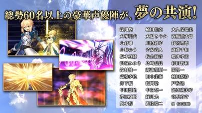 Fate/Grand Order screenshot1