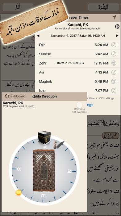 Quran Pak قرآن پاک اردو ترجمہ par Pakistan Data Management