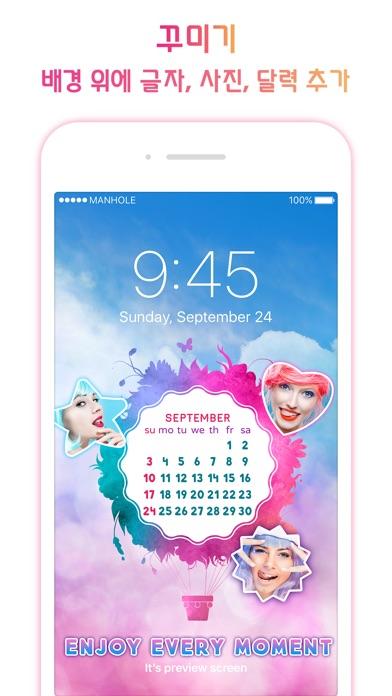 매직 스크린 : Magic Screen Customize Your Wallpapers 앱스토어 스크린샷