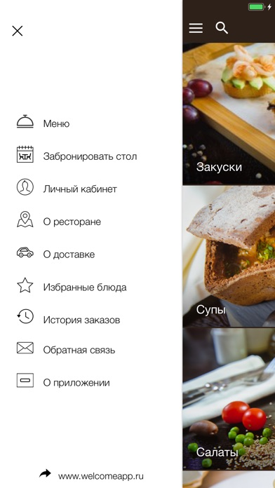 download Moloko&Med - Молоко и мед appstore review