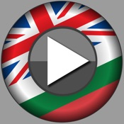 Translate Offline: Bulgarian