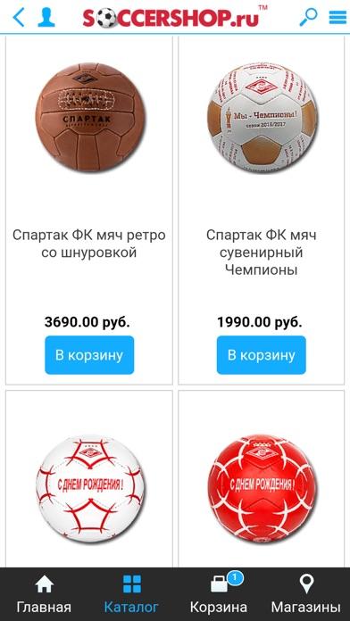 Футбольный магазин SOCCERSHOPСкриншоты 3
