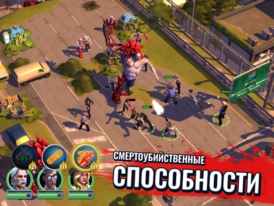 Скачать Зомби в городе: стратегия и выживание
