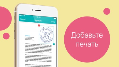 PDF Сканер - Подпись и ПечатьСкриншоты 3