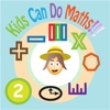 kids can do maths 2 lite