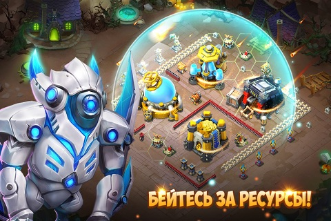 Castle Clash: Brave Squads screenshot 3