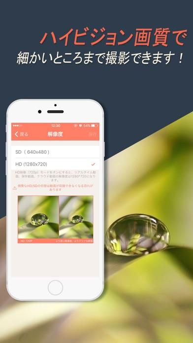 AtHome Camera -ワイヤレスワイファイカメラのスクリーンショット4