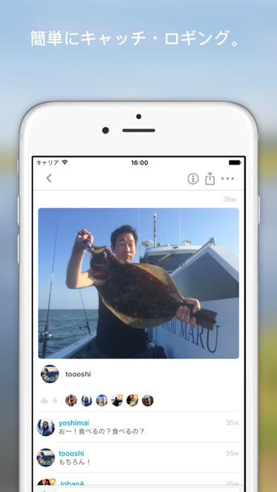 Fishbrain social fishing forecast app iphone applion for Fish brain app