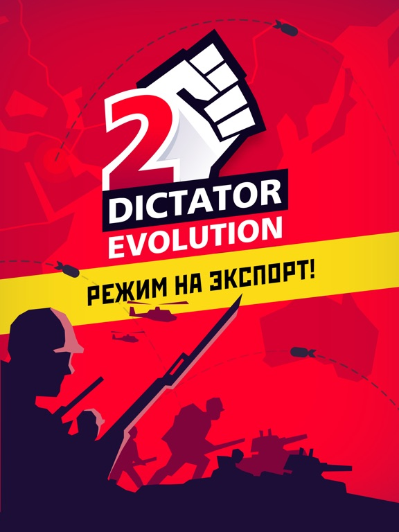 Dictator 2: Evolution Screenshot