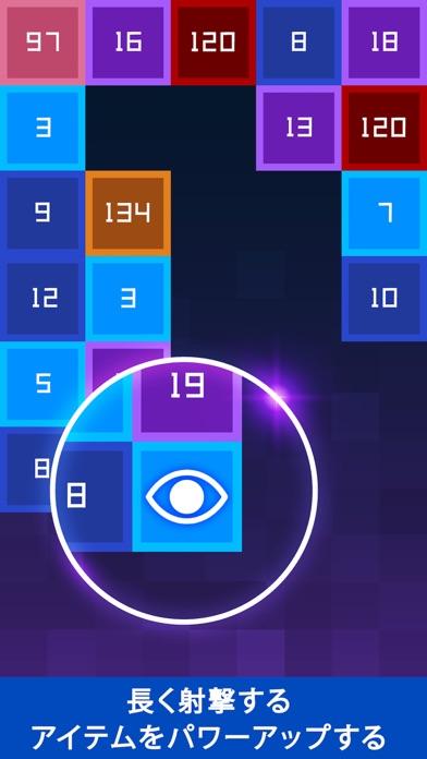 ブロック崩しの王:Ball Breakerのスクリーンショット4