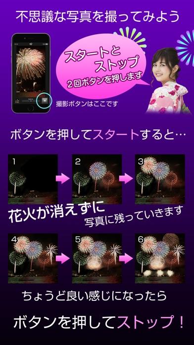 http://is1.mzstatic.com/image/thumb/Purple128/v4/c2/4e/b6/c24eb6ce-5e2d-8c3d-e628-08752c662f03/source/392x696bb.jpg