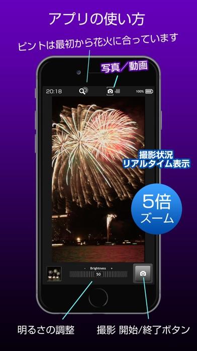 http://is1.mzstatic.com/image/thumb/Purple128/v4/c4/57/1f/c4571fe5-e75a-766f-ac7d-3e1d76db57b8/source/392x696bb.jpg