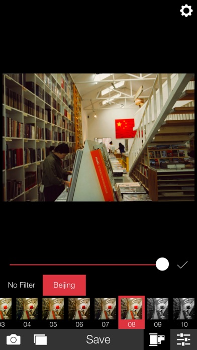 Analog Beijing screenshot 5