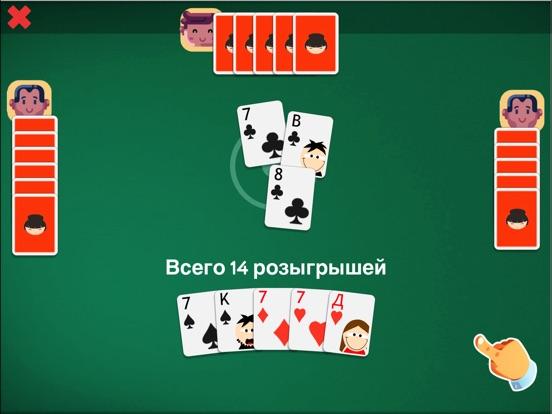 Кинг Скриншоты10