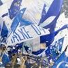 Schalke Unser